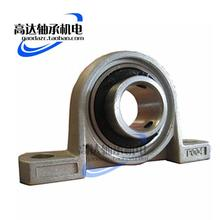 Light outer spherical zinc alloy seat bearing KP08 000 001 002 003 004 005 006 007(China)