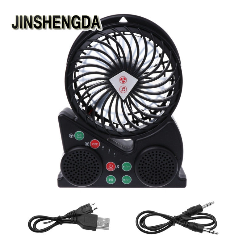 JINSHENGDA Bluetooth Speaker 2-In-1 Portable Wireless Bluetooth Speaker+Mini Rechargeable Fan Support TF/AUX