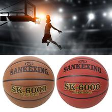 SANKEXING Size 7 Basketball Ball PU Leather Training Exercises Shooting Games Outdoor Basketball(China)