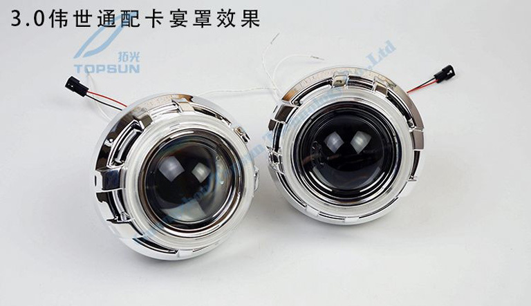3 WST Bi Xenon Projector Lens with H1 HID Bulb,COB angel eyes and shroud Using H1 xenon lamp for Most Cars Headlight Retrofit<br><br>Aliexpress