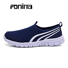 2017 Men Shoes Fashion Casual Shoes Walking Men  Flats Male Female Zapatillas Mujer Flat Footwear Hombre Casual Shoes 156