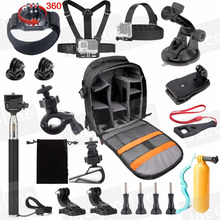 JACQUELINE for Travel Backpack Accessories Kit Set for Gopro hero HD 5 4/3/2/1 SJCAM SJ4000 SJ5000 SJ6000 H9R H9 H9SE