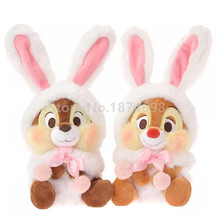 2PCS Easter Rabbit Bunny Dress Chip and Dale Chipmunks Plush Toy Cute Stuffed Animals Baby Kids Toys for Children Gifts(China)