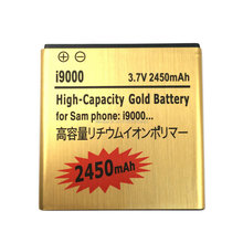 New 2450mAh EB575152VU Gold Replacement Rechargeable Battery For Samsung Galaxy S I9000 GT-I9000 i9003 I897 I589 + Tracking Cord