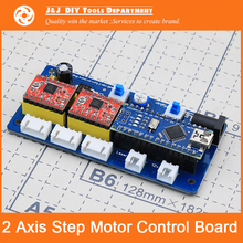 2-Axis Stepper Motor Drive Control Board, Used for DIY Laser Engraving Machine Motherboard, Support GRBL0.9, BenBox