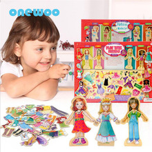 Lovely Magnetic Girl Changing Clothes 63PCS Clothing Puzzle Toys Wooden Educational Toys Child Gift Kids Early Learning Toy
