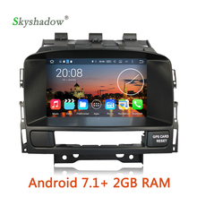Android 7.1 2G RAM Car multimedia DVD Player wifi BT GPS map Radio DVR camera OBD2 TV For Buick Verano Opel Astra Vauxhall Astra