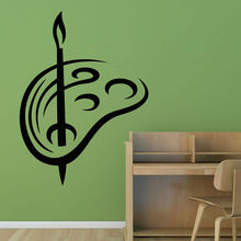 Little Painter Room Decorative Brush And Easel Wall Sticker Art Vinyl Removable Decals For Kids