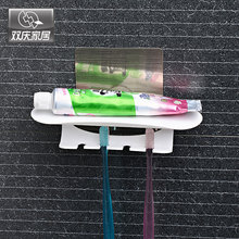 Free ship cheap quality Magic flexible sticker wall mounted toothbrush holder&Toothpaste holders  Toothbrush Holder Bathroom Set