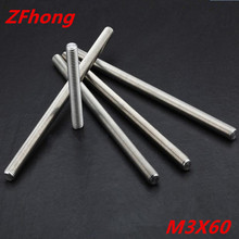 20PCS thread rod M3*60 stainless steel 304 thread bar