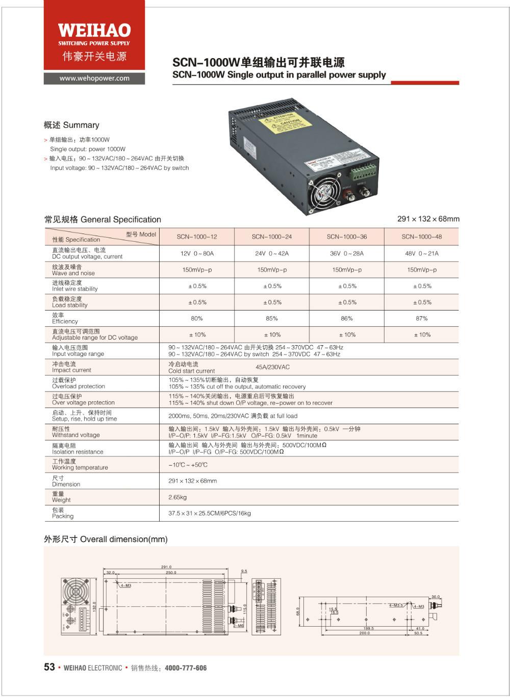 SCN-1000