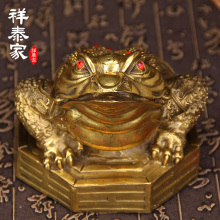 Lucky toad toad to help transport large copper ornaments Zhaocai evil safety Home Furnishing decorations