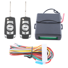 Cool design! Keyless entry kit remote lock unlock, remote trunk release and electronic lock/pneumatic lock
