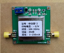 12V 1MHz-3GHz 40dB 2.4G Medium Power Broadband RF Signal Amplifier Transceiver
