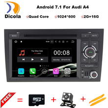 Free Camera 1024*600 Quad Core Android 7.1.1 Car DVD Player for Audi A4 2002-2007 S4 RS4 8E 8F B9 B7 RNS-E (DTV DAB+ Optional)
