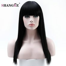 SHANGKE 22'' Long Black Hair Wigs For Women Synthetic Wigs For Black Women Heat Resistant False Hair Pieces Women Hairstyles(China)