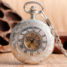 2017 Silver Pocket Watches Carving Engraved Roman Numbers Double Hunter Mechanical Hand Wind Men Women Fob Clock Best Gift Item