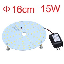 Wholesale 4pcs 16cm 15W LED Ceiling Lights Board Replacemt 2D YDW Circular Lights LED Plate Disc Magnet Lights Bulb(China)