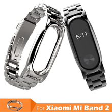 Buy Metal Stainless Steel Miband2 Band2 Replacement Belt Xiaomi Mi Band 2 Smart Miband Wrist Strap Bracelet Wristband Watchband for $10.08 in AliExpress store