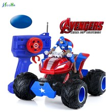 Captain America SUV Bigfoot Dual Motor Four-wheel Drive Remote Control Toy Genuine Authorized Children(China)