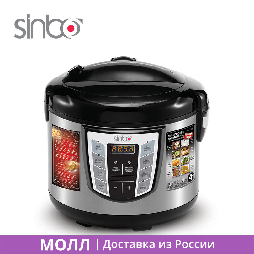 Sinbo SCO-5037 Rice Cooker 700W 4L Household Multifuction cooker Non-stick coating Maintaining temperature