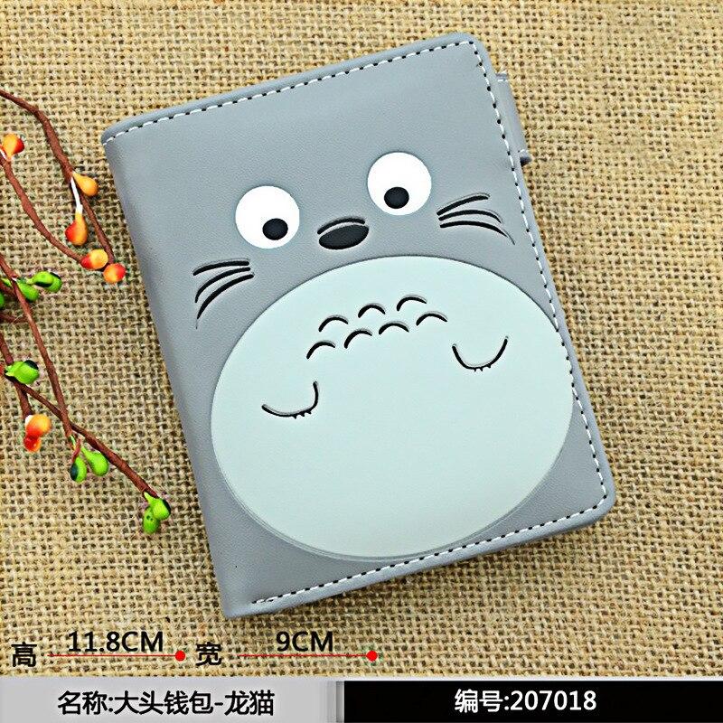 2017 new cartoon girls totoro wallets anime female my neighbour Totoro PU purse Bifolded Wallet Girl Students Short Purse Wallet<br><br>Aliexpress