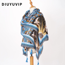 DIUYU 2017 Fashion Warm Women Scarf Square Scarves Female Wraps Autumn Tassel Printed Girl Shawls Blanket Scarf Pashmina Adult(China)