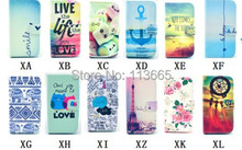 Smile Be happy sky elephant anchor cake Eiffel Tower the fault in our stars flower PU Leather Case For Nokia Lumia 730 N730