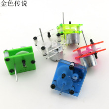 10pcs 310 small production gear motor reducer motor motor diy educational solar toys handmade accessories