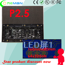 Best selling modulo p2.5 rgb led indoor outdoor  2.5mm pitch full color module  die casting ultra led video wall panel module p1