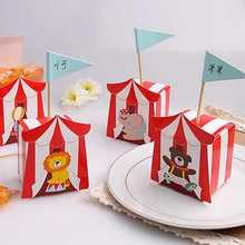Baby Shower 40pcs Circus Animal Paper Candy Box Birthday Party Supplies Decorations Kids Events Favors Goodie Bag Gift