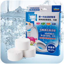 The new clean toilet bleach ingots, deodorant antibacterial wash dirt except urine stains 20g * 6 pcs K4136