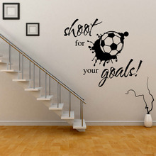 3d Shoot For Your Goals Vinyl Boys Wall Sticker Quotes Gamer Wall Decals Art Living Room Bedroom Decorations Mural Wallpaper