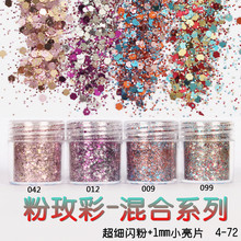 Pink Irridescent Glitter  Nail Art Sequins Paillette Jars Nail Accesories Hexagon Glitter Powder10ML   DIY Nail Designs