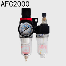 AirTAC type AFC2000 two air filter AFC-2000 pressure regulating valve AFC 2000 oil and water filter