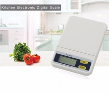 WeiHeng 3kg / 0.5g LCD Electronic Kitchen Scale Electronic Kitchen Scale Baking Scales Medicine Food Electronic Platform Scales