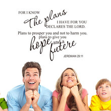Christian Jeremiah Quotes Wall Stickers For I Know The Plans I Have For You Vinyl Decals for Home Decor