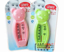 cute baby bath thermometer infant cartoon thermometer child water temperature meter  6 colors