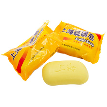 90g Shanghai Sulfur Soap 4 Skin Conditions Acne Psoriasis Seborrhea Eczema Anti Fungus Perfume Butter Bubble Bath Healthy Soaps