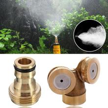 2 Nozzles 1 Nozzle Garden Watering Spray Nozzle Brass Misting Nozzles Garden Flower Lawn Impulse Sprinkler Water Irrigation Tool(China)