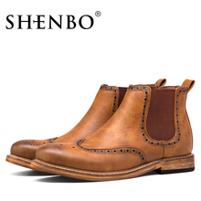 SHENBO Brand Fashion Brogue Men Boots, Handsome Men Ankle Boots, Popular Brown Boots For Men