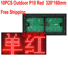 10PCS Outdoor P10 Red 320*160mm P10 LED display module for single red color P10 led message display led sign Free Shipping(China)