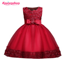 Baby Girls Dress Children Kids Dresses For Girls 1 3 4 5 6 7 8 10 Year Birthday Outfits Dresses Girls Evening Party Formal Wear