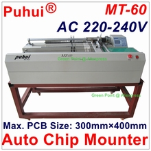 Authorized PUHUI MT-60 Auto Chip Mounter SMT Machine MT60 Multi-axis Automatic Placement Machine Work With Reflow Oven Series