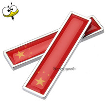 Car Styling Auto Sticker Emblem Badge For China Flag For VW Honda Haval Hyundai Toyota Lada Outlander Renault Logan Jeep Audi(China)