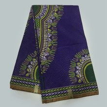 Purple African Java print Dashiki Angelina print fabric for African clothing 6yards LS-116