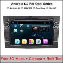 Quad Core Android 6.0.1 2 din Car DVD Stereo for Vauxhall Opel Astra H G Vectra Antara Zafira Corsa DVD GPS Navi Radio 3 color