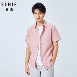 Мужская хлопковая рубашка с коротким рукавом
