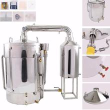 35L-120L Litres New Household Stainless Distillation Moonshine Still Water Distiller Essential Oil Alcohol Wine Making Brew Kits(China)