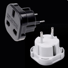 Black/White 2 PiN Wall Plug Socket UK TO EU EUROPE EUROPEAN UNiVERSAL TRAVEL CHARGER ADAPTER PLUG CONVERTER